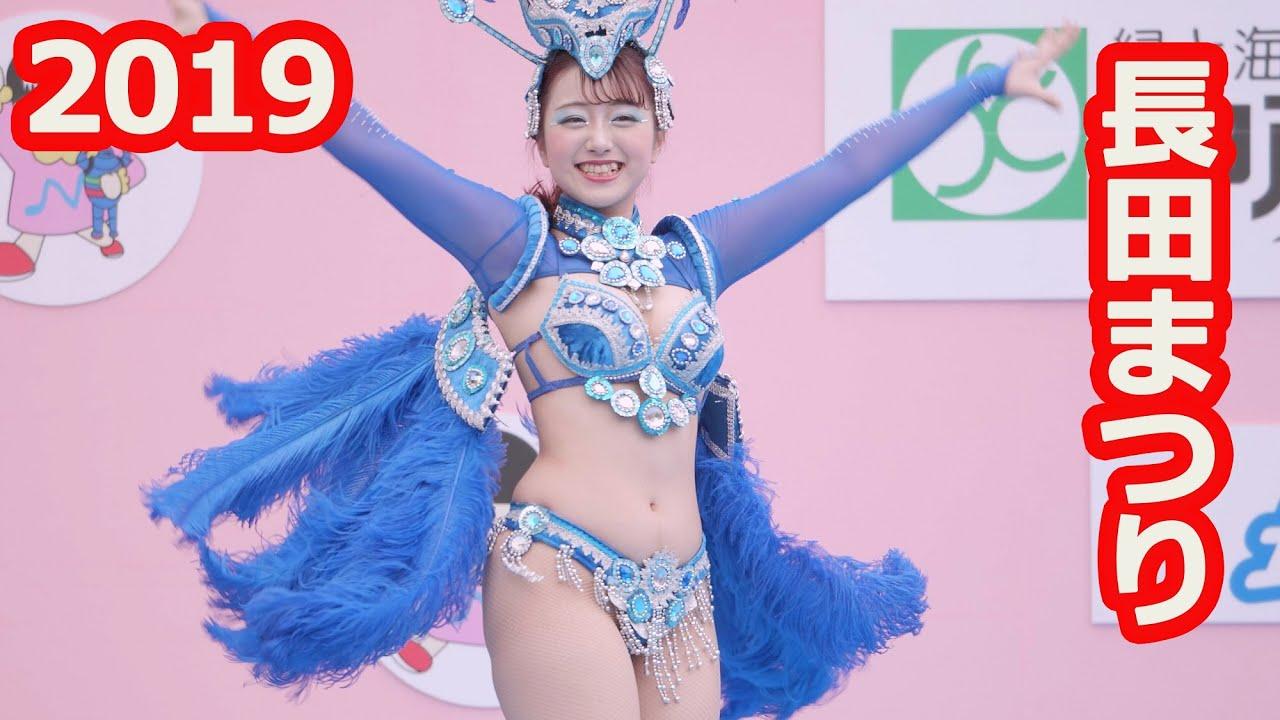 2019長田まつり Escola De Samba KOBECCOの青姫