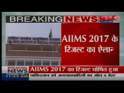 AIIMS MBBS 2017 Results Out, Gujarat Girl Nishita Purohit Topper