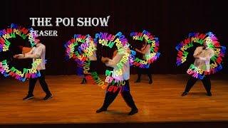 ビジュアルポイ パフォーマンス デモ  2018 by ポイラボ | The Poi Show Teaser Visual Poi