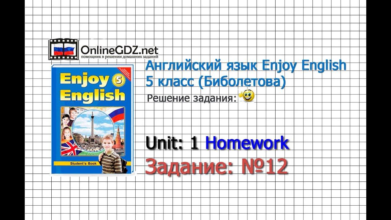 Обложка книги учебник английский 9 класс перевод