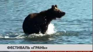 """Фестиваль """"Грань"""". Новости. 10/01/2014. GuberniaTV"""