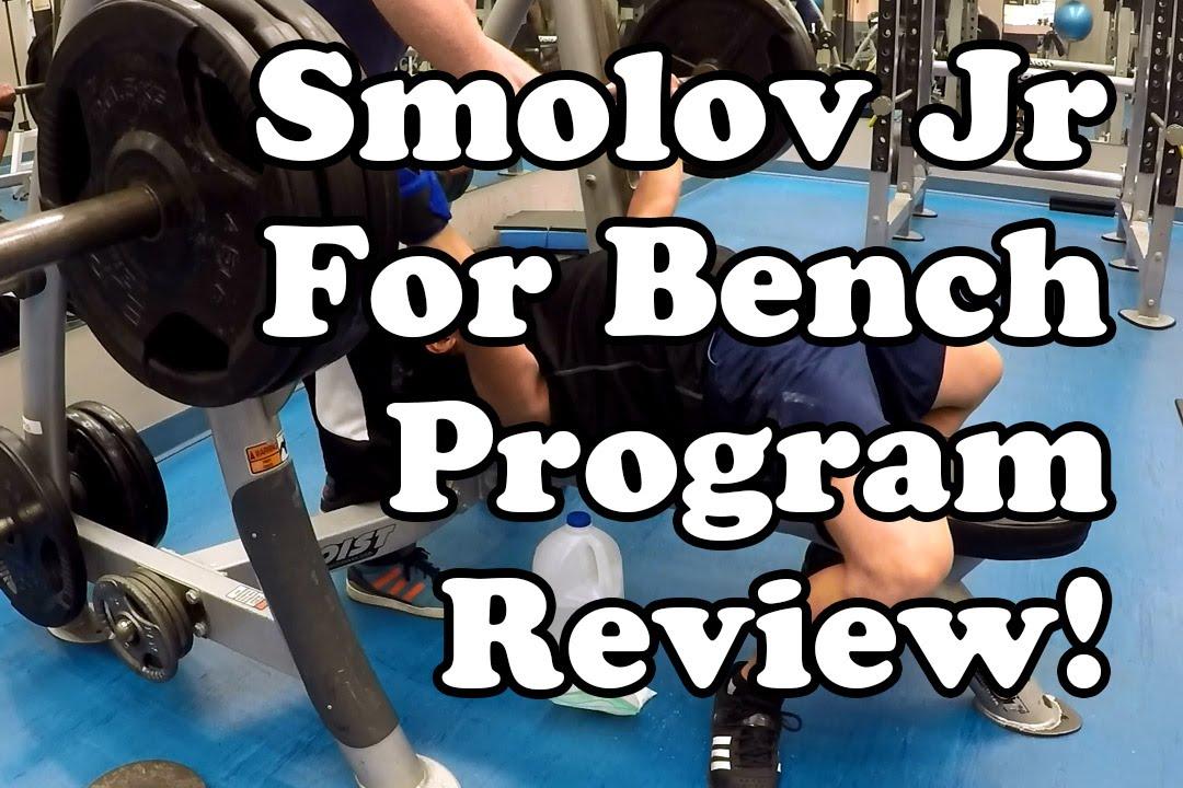Smolov Jr for Bench Press (Powerlifting Program) | Reach
