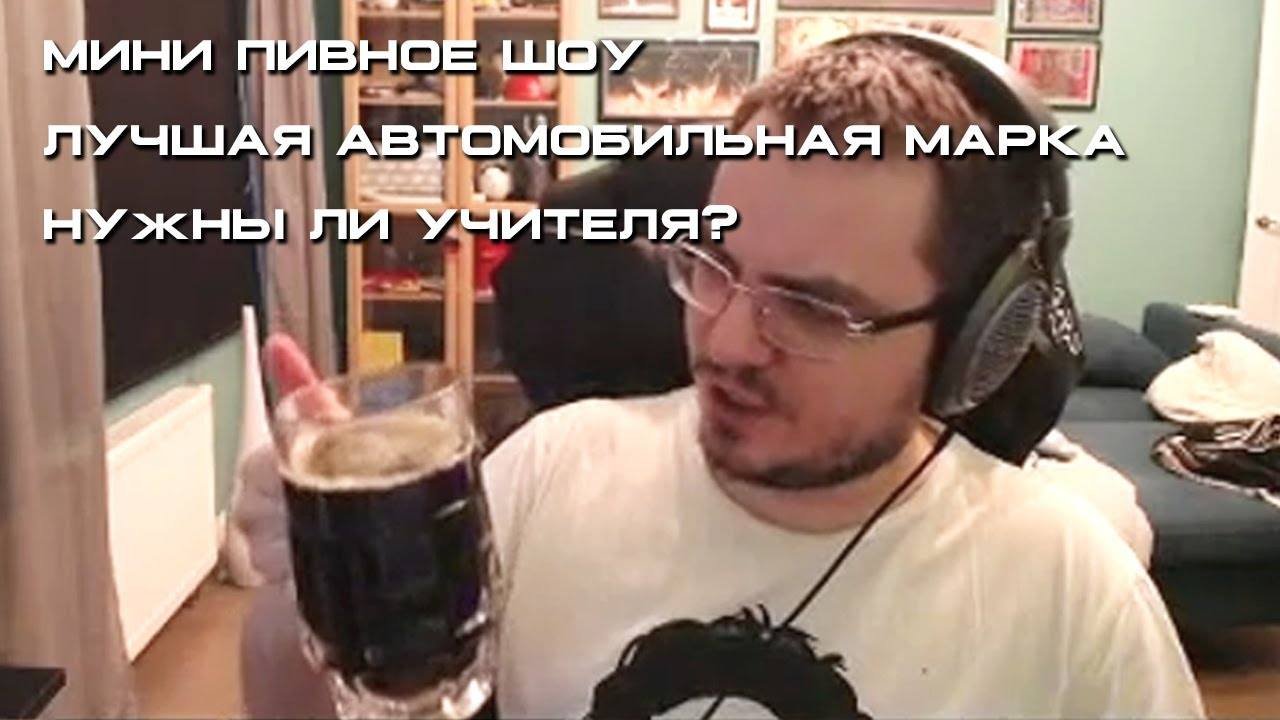 Мэддисон про пиво, про образование, про то что слушал в детстве /madcast