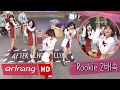 After School Club   Have You Ever Seen These 'rookie's???? (레드벨벳의 이런 루키 처음이지?) video