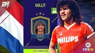 UNLOCKING PRIME 93 RUUD GULLIT! ICON SQUAD BUILDING CHALLENGES! | FIFA 18