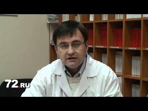 Врач-кардиолог в Ростове-на-Дону, консультации, вызов на дом