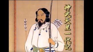 日本の建国理念「八紘為宇」は、この國を家族のような國にしたいと仁の...