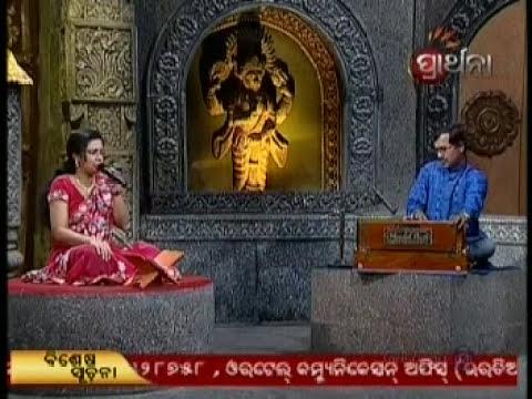 Dinabandhu modukha nagala je by Sohini Mishra in Prarthana chanel