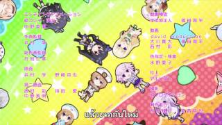 Choujigen Game Neptune The Animation ED - Neptune☆Sagashite (Thai sub)