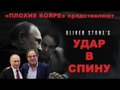 Путин - Последние новости