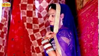 Rajasthani New Vivah Song 2015 Geet New (1)(2)