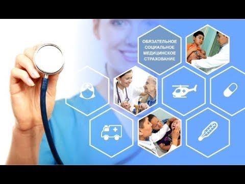 7 народных вопросов об обязательном медицинском страховании (ОСМС) в Казахстане