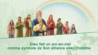 Parole de Dieu « L'œuvre de Dieu, le tempérament de Dieu et Dieu Lui même I » Partie 4