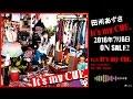 田所あずさ / It's my CUE. -  試聴動画 Part.1