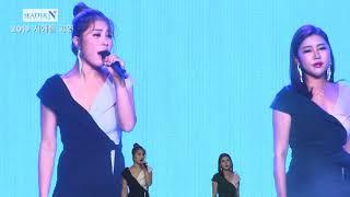 2019 미스트롯 시애틀 듀엣 송가인+김소유 그리고  정다경+숙행