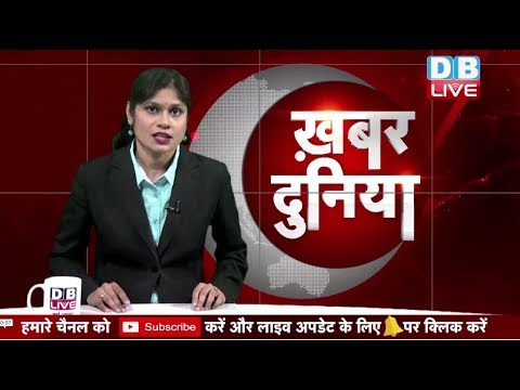 #KhabarDunia | International Weekly News Round-Up | 20 April 2018 | #DBLIVE