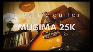 Musima Deluxe 25K GDR Rare Vintage Electric Guitar USSR DDR Les Paul