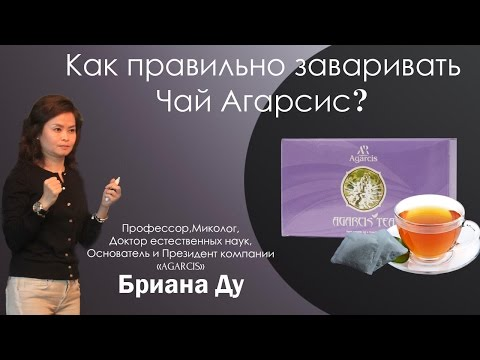 Ортосифона тычиночного (почечного чая) листья: отзывы при