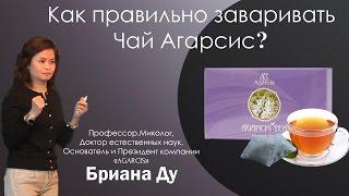 Бета Глюкан Чай / Почечный Чай /Почечный чай инструкция/Почечный чай Ортосифон