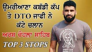 Top 3 Stops Arsh Chohla Sahib