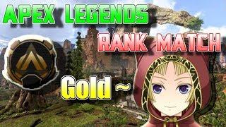 【Apex Legends】プラチナまではおせおせもぉど【PC】