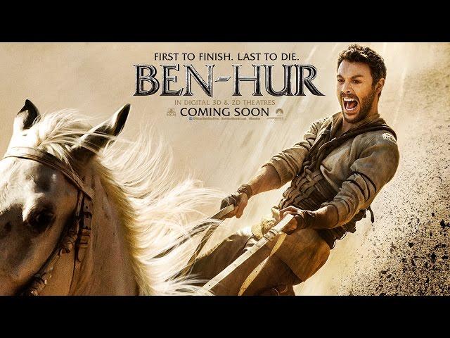 Ben-Hur | HD Trailer #1 - UPInl