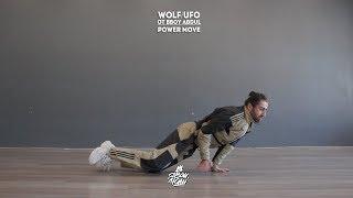 32. Wolf/Ufo (Power move) | Видео урок от Abdul Abzacki (MAFIA 13)