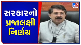 Gujarat Govt Instructs Ministers To Meet Common People Every Monday, Tuesday At Their Offices   TV9