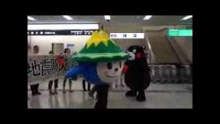 2013年8月27日 阿蘇くまもと空港 熊本~台湾高雄間の連続チャーター便お...