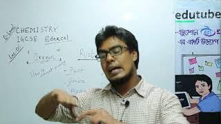 O Level Chemistry IGCSE Edexcel, Oxygen Lecture 06