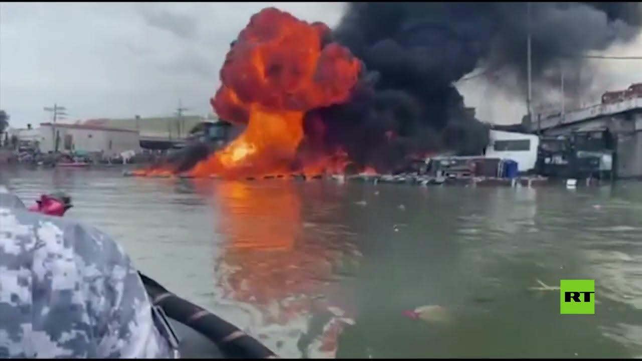 لحظة انفجار سفينة شحن في أحد بموانئ مانيلا  - نشر قبل 5 ساعة