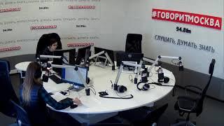 Смотреть видео Новости 12 февраля 2018 года на 13:00 на Говорит Москва онлайн