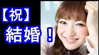 神田沙也加が9歳上の俳優・村田充と結婚へ、すでに披露パーティー準備...