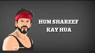 Hum Shareef Kya Huye Dialogue By SRK   WhatsApp Status   Official   Dilwale   2018