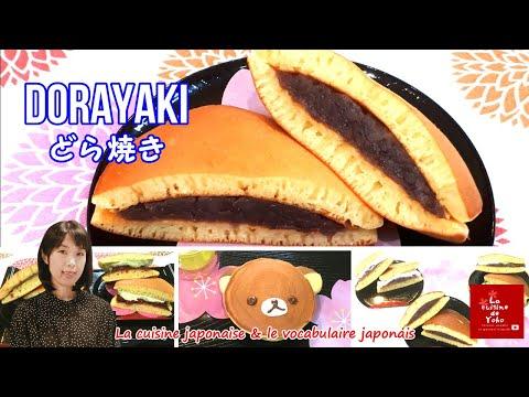 recette-de-«-dorayaki-,-pancake-japonais-»-de-doraémon-【la-cuisine-japonaise-et-le-japonais】どら焼きのレシピ