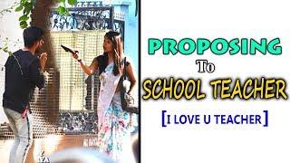 PROPOSING TO SCHOOL TEACHER GONE WRONG |TELUGU PRANKS | DREAMBOY'S 50th PRANK | DREAMBOY JAYSURYA
