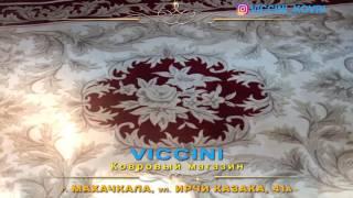 Ковровый магазин Viccini в Махачкале. Коллекция из Тибета