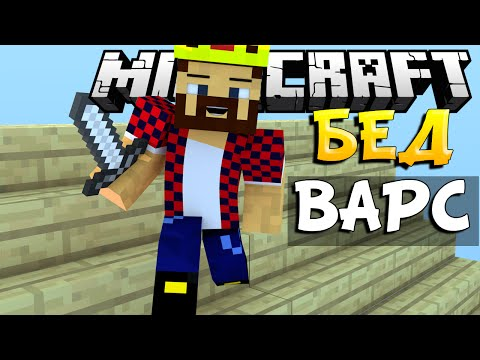 Minecraft – цель игры