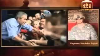Video 5   fghanistan Berghdal 5min32 mp4