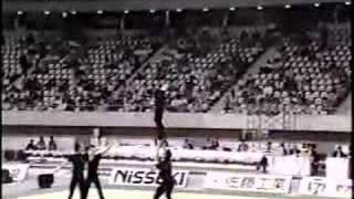 Sports Acrobatics Mens 4 tempo URS 1991