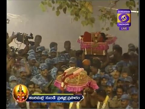 Makaravilakku Mahotsavam 2017- Live from Sabrimala