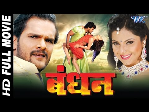 Bandhan - Super Hit Bhojpuri Full Movie -...