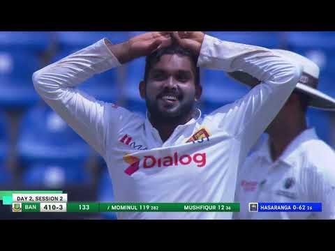 Day 2 Highlights | Sri Lanka v Bangladesh, 1st Test 2021