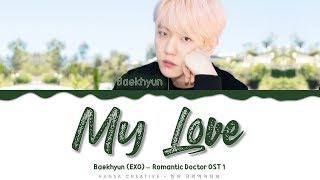 Baekhyun (EXO) - 'My Love' (Romantic Doctor OST 1) Lyrics Color Coded (Han/Rom/Eng)