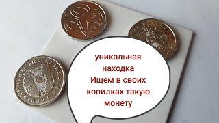 Уникальный случай! Продал монету 20 тенге за 2000 ! Зрители КАНАЛА ИП ловят удачу! ВАША ОЧЕРЕДЬ !