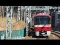 京急1425編成出発!(花月園前駅) の動画、YouTube動画。