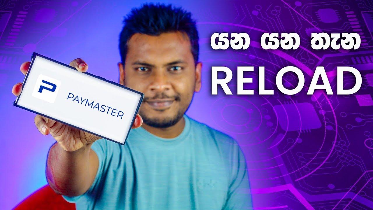 Quick Reload with PayMaster Sri Lanka - Chanux Bro
