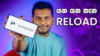 Quick Reload with PayMaster Sri Lanka