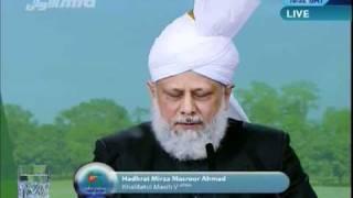 (Urdu) Jalsa Salana Bangladesh 2011, Opening Address by Hadhrat Mirza Masroor Ahmad, Islam Ahmadiyya