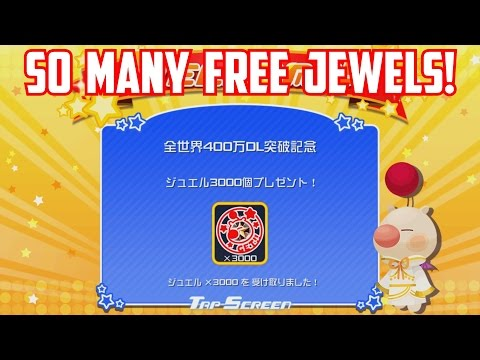 3000 FREE JEWELS! TWO MEDAL BUNDLE PULLS! - Japan Medal Opening - Kingdom Hearts Unchained X